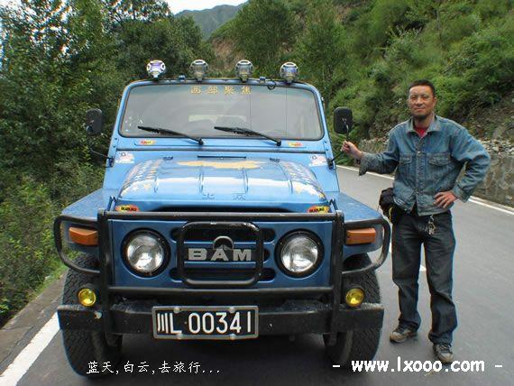 韩哥和他的老爷车