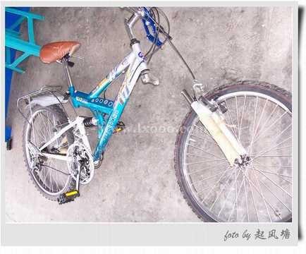 阿将散架的自行车