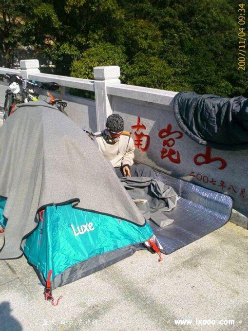 南昆山上的帐篷