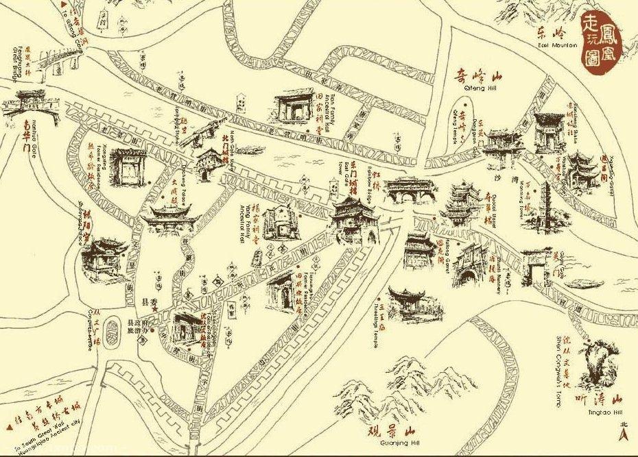 古城手绘地图 湘西凤凰