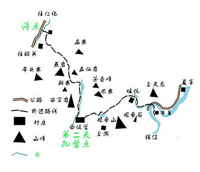 丹霞山穿越地图