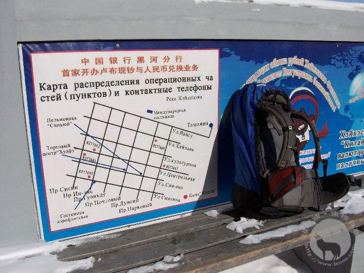 布拉戈维申斯克边境关口