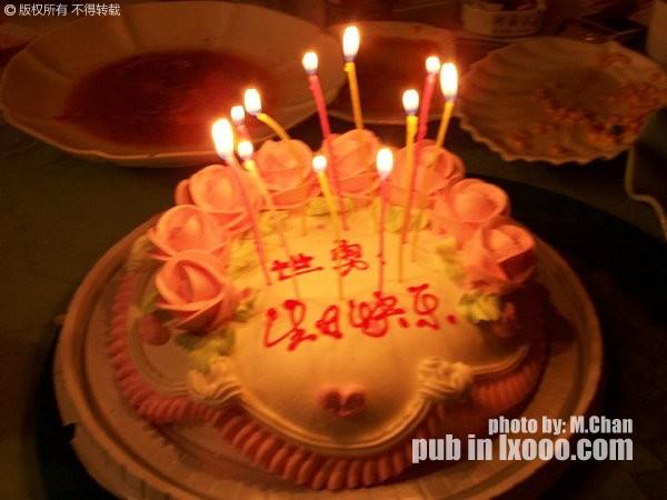 摩凝的生日蛋糕@兰州,大西北