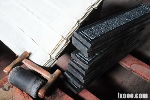 德格印经院的印经工具:墨汁