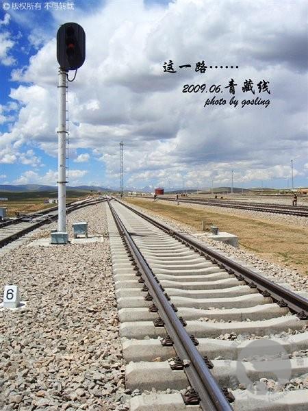 青藏线铁路