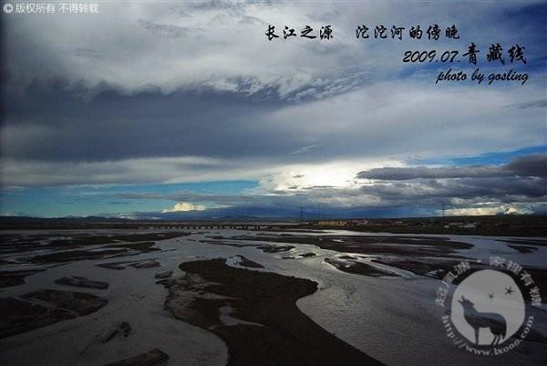 长江源 沱沱河