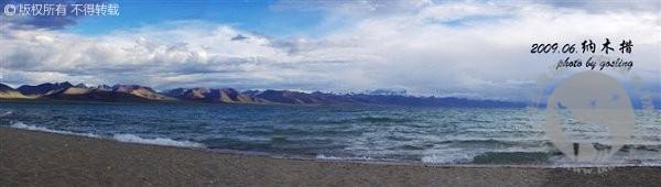 西藏纳木错全景