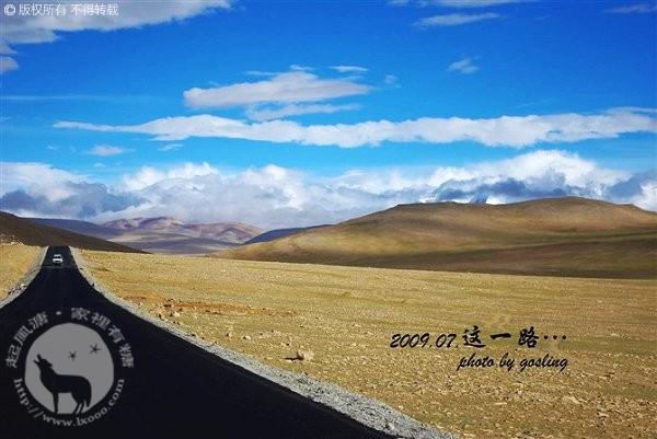 西藏的公路