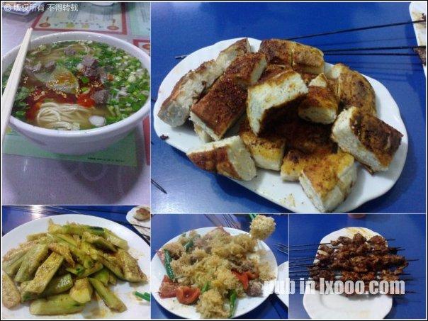 西宁的小吃和美食