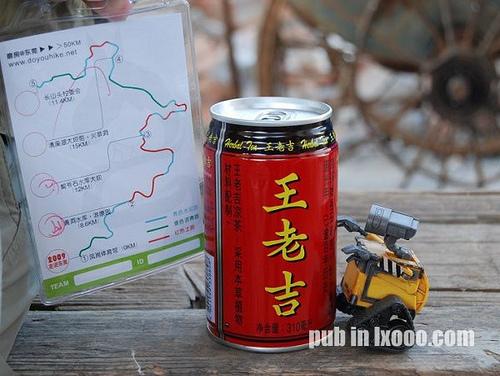 走进东莞50公里签到牌、王老吉凉茶和WALL.E