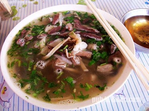 PM19H59M,巴里坤县的杂碎(羊)汤