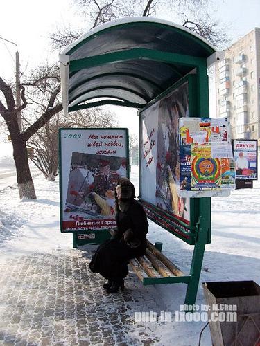 简陋的布拉戈维申斯克公车站
