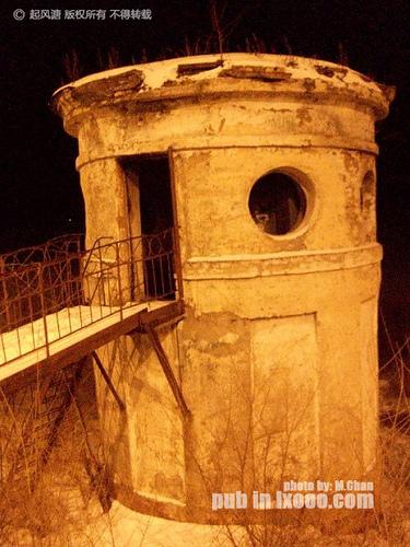 布拉戈维申斯克阿穆尔河畔的一座碉堡