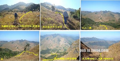 高嶂顶前的补水点→高嶂顶 徒步指引图