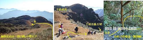 爬上悬崖后直走约100米到一山谷边,右下约10米左右,即可看到乱石坡