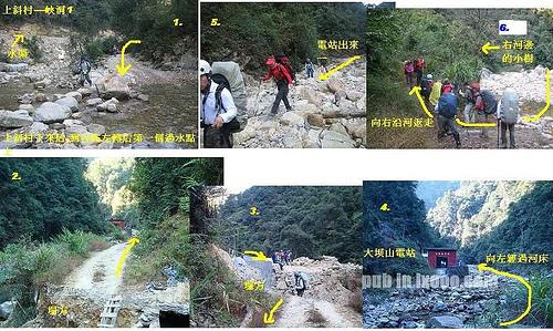 上斜村→峡洞 徒步指引图 一