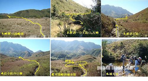 峡洞→高嶂顶前的补水点 徒步指引图