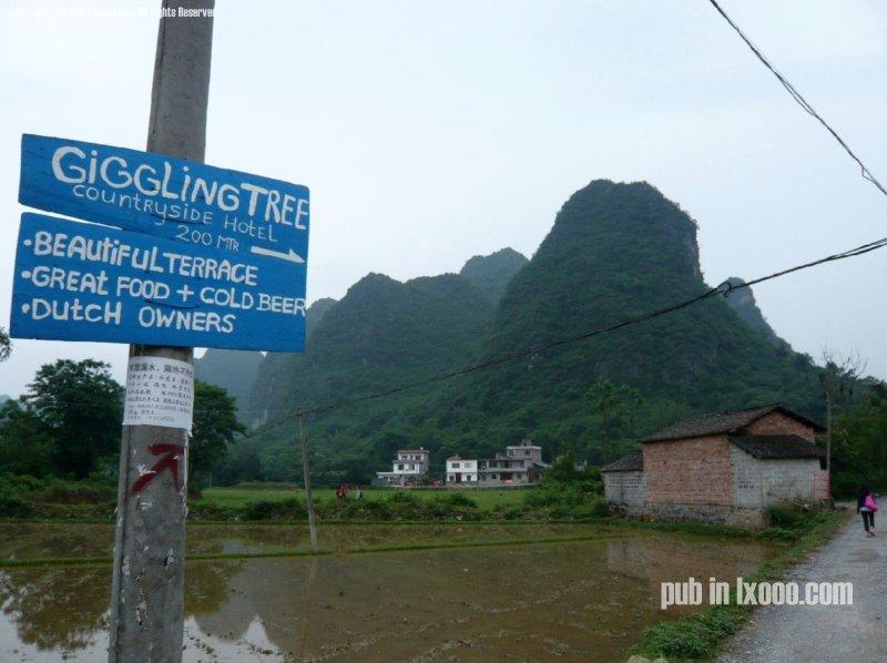 桂林的英文路牌