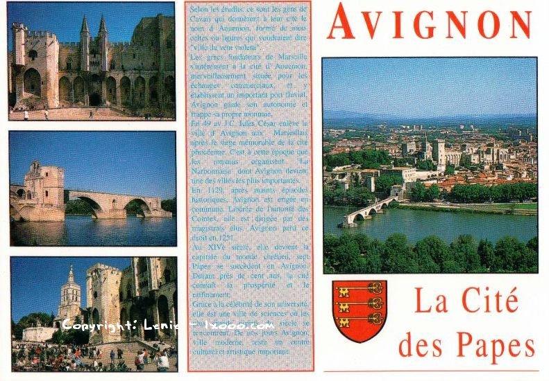 亚维农 Avignon 阿维尼翁 明信片 古迹