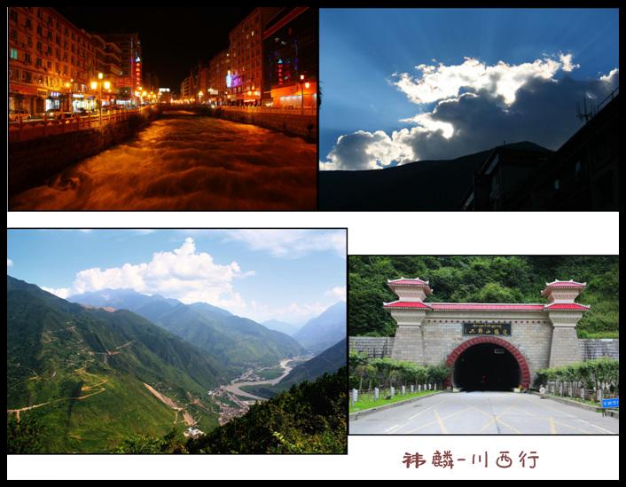 甘孜藏族自治州 康定县城