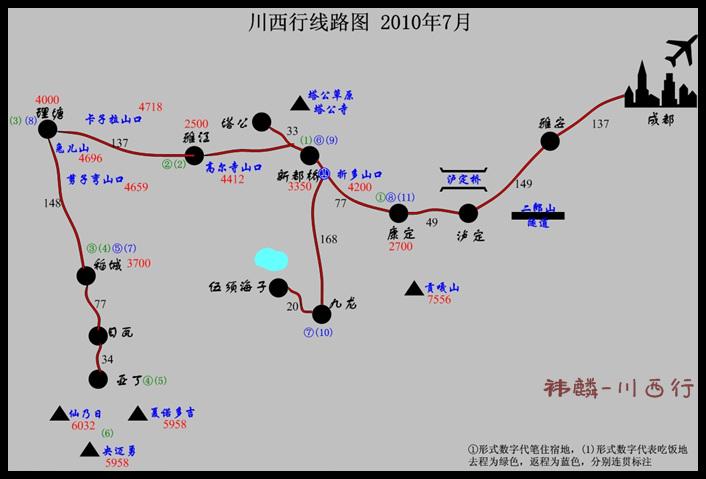 川西 地图