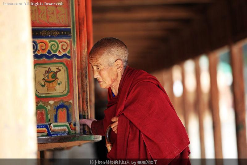 拉普愣寺转经的老喇嘛