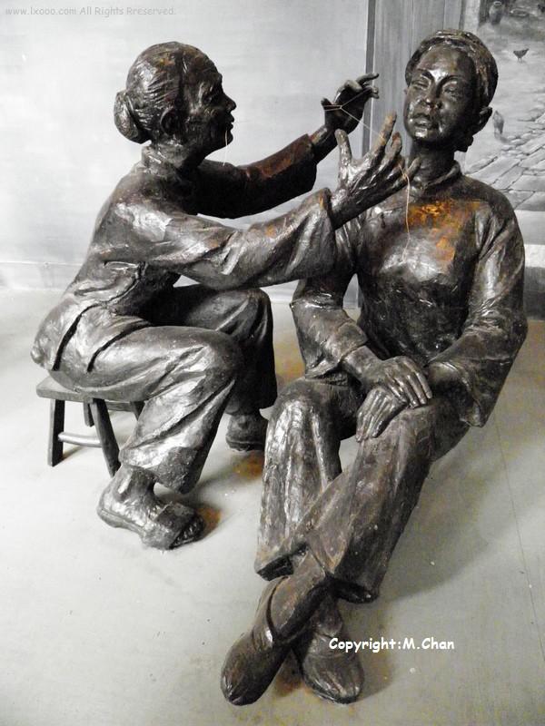 挽面铜雕——汕尾地区古老的美容术