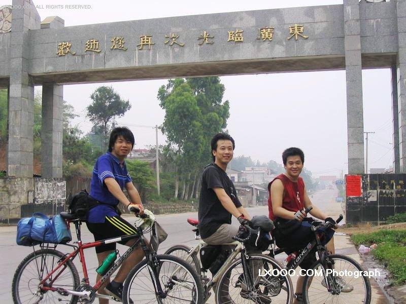 2006年五月,骑行梅州福建