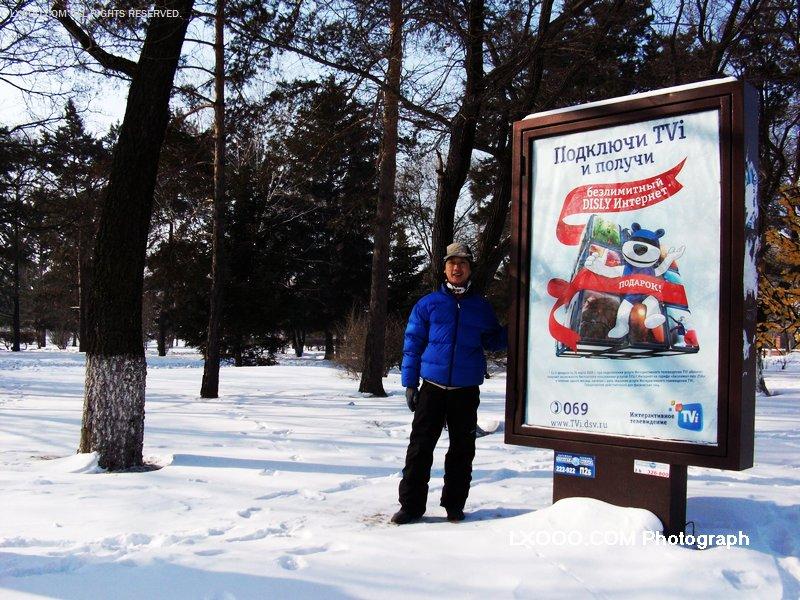 2009年二月,在俄罗斯布拉戈维申斯克街头