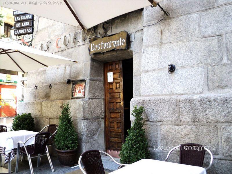 西班牙的洞窟餐厅
