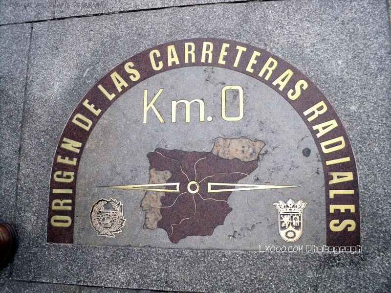 西班牙的中心点:零公里公路起点