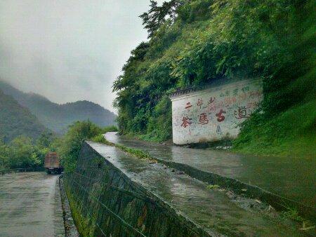 川藏线上茶马古道牌子
