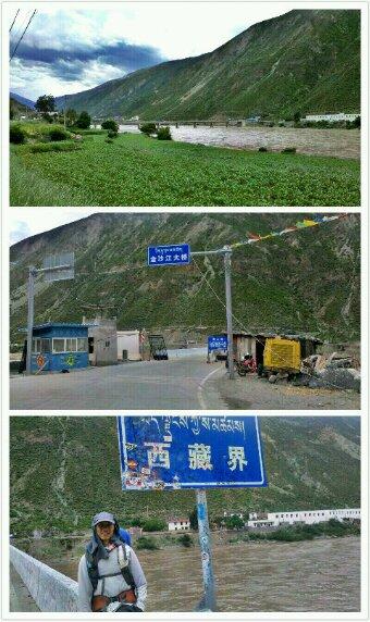 跨过金沙江,踏足西藏