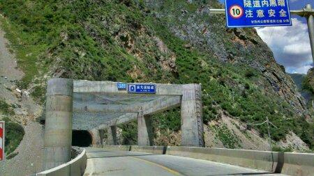 波戈溪隧道
