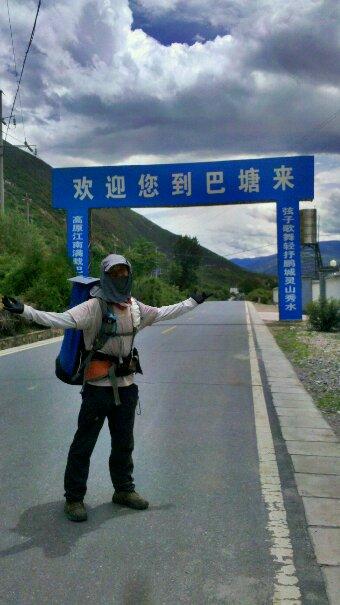 准备进入巴塘县城的摩凝(M.Chan)